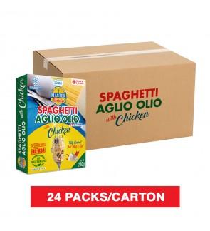 (1 Carton) 3 Minutes Spaghetti Aglio Olio With Chicken (250g x 24)