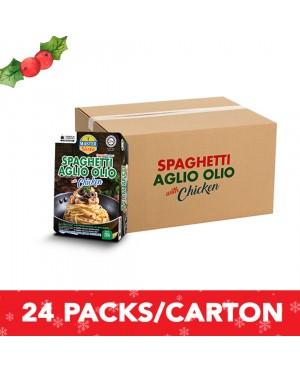 (1 Carton) 3-Minute Spaghetti Aglio Olio With Chicken Convenience Pack (250g x 24)